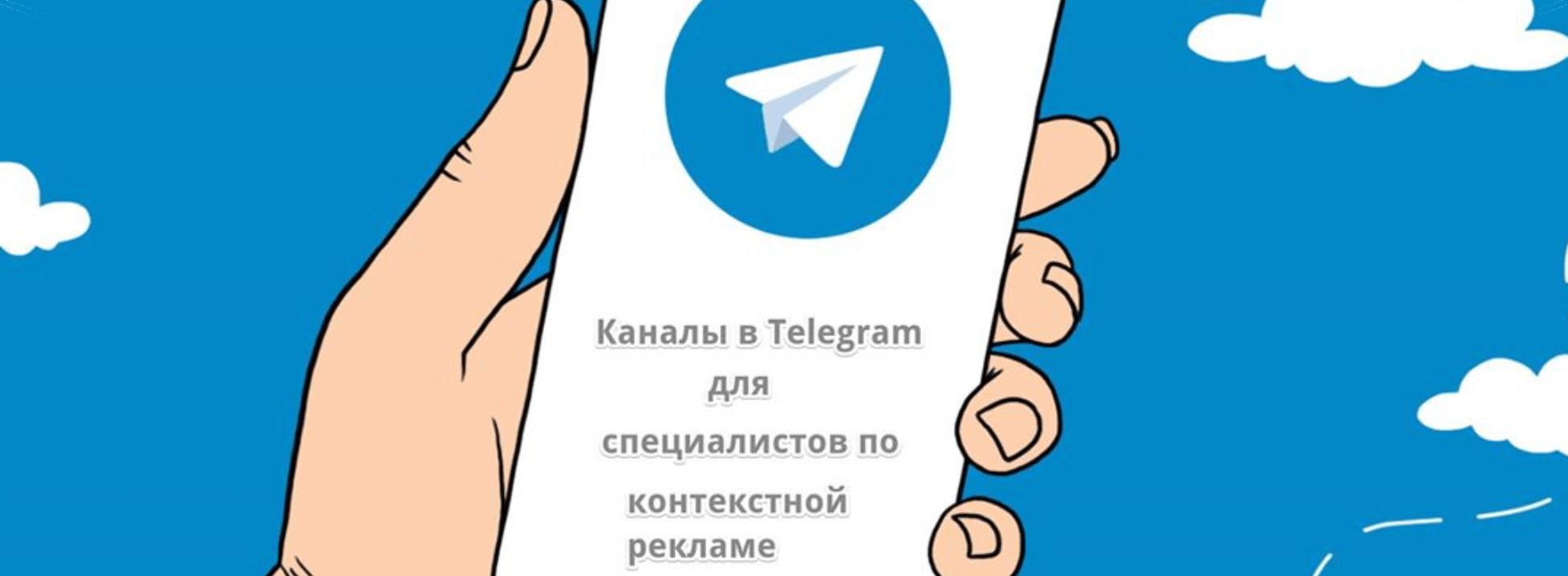Список Михальченко: каналы в Telegram